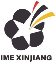 2016第六届中国新疆国际矿业与装备博览会(新疆矿博会)