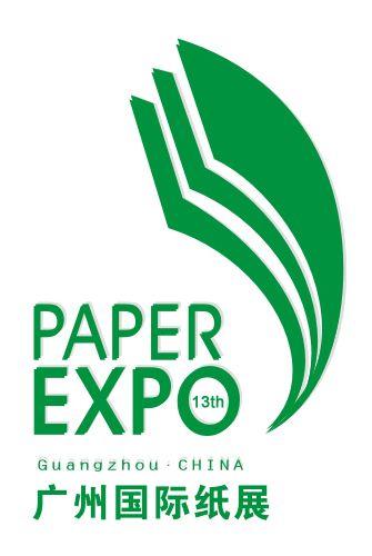 2016第十三届广州国际纸业展览会(Paper Expo China)