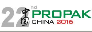 ProPak China 2016 第二十二届2016上海国际加工包装展览会