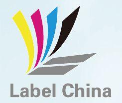 2016中国国际标签技术展览会